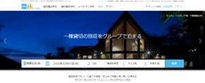 ヤフー傘下の一休、高級物件を厳選した民泊予約サイトを11月開設