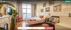 民泊大手のAirbnbが中国の「小猪」を買収か
